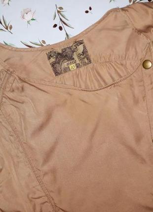 🎁1+1=3 стильная бежевая ветровка куртка парка косуха оверсайз next, размер 46 - 483 фото