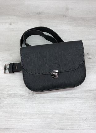 Женская поясная сумочка клатч кросс боди на два отделения графитовая