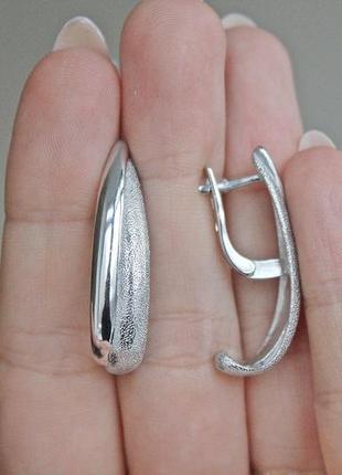 Серебряные серьги аркадия