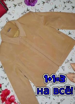 🎁1+1=3 бежевая женская куртка демисезон на молнии под кашемировую select, размер 50 - 52