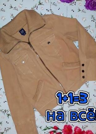 🎁1+1=3 теплая песочная плотная куртка демисезон с высоким воротом gap, размер 44 - 46