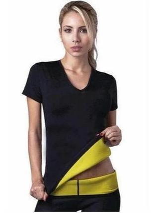 Майка футболка для похудения с эффектом сауны
