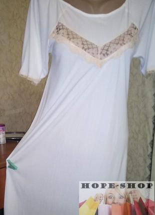 💞👗очень красивая ночная рубашка,пенюар 6/8.распродажа