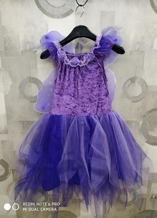 Платье феи.