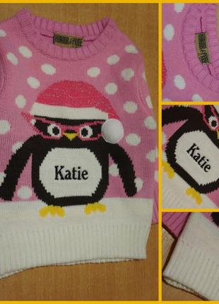 Honour&pride свитер новогодний 1-1,5 года новорічний светр пінгвін кофта пингвин