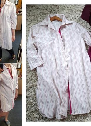 Стильная удлиненная рубашка /платье-рубашка в полоску,  р. 14-16