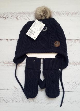 Шапка+рукавички