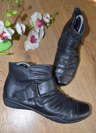 Сапоги ботинки tu