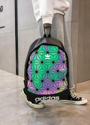 Шикарный рефлективный рюкзак/ портфель/ сумка adidas 😍