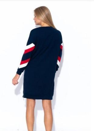 Платье ситшот