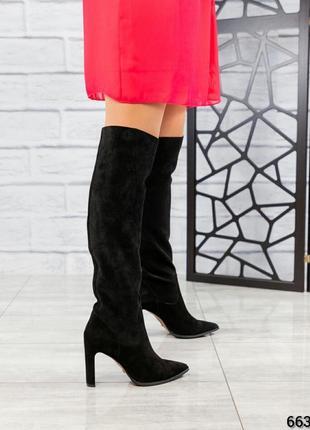 ❤ женские черные весенние демисезонные замшевые высокие сапоги ботфорты на флисе ❤