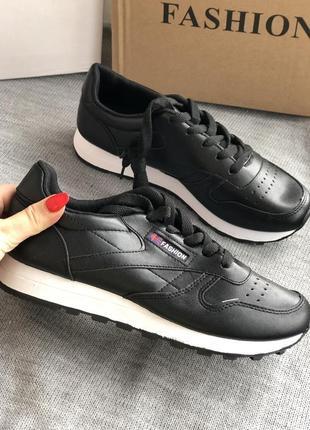 Кроссовки чёрные спортивные