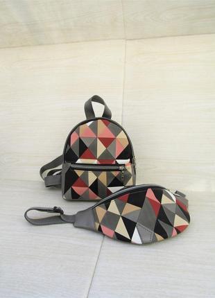 Серый набор 2в1 (рюкзак + бананка) handmade в принт