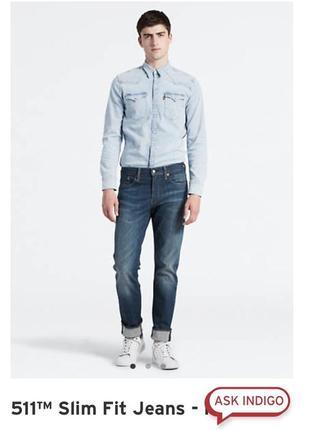 Дёшево! новые джинсы levis 511. slim