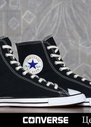 Converse all star женские кеды, оригинал!