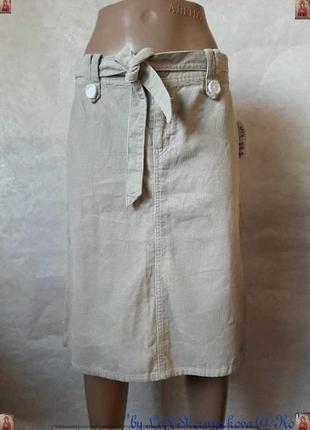 "Фирменная h&m вильветовая юбка миди ""трапеция"" в цвете беж с пояском, размер с-ка"