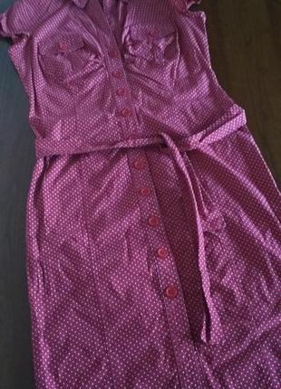 Плаття сарафан горох