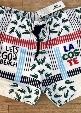 Мужские купальные шорты пляжные