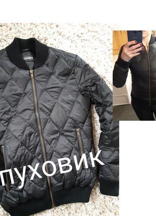 Актуальный легкий стеганный куртка/пуховик/бомбер, rock and blue,  p. 34
