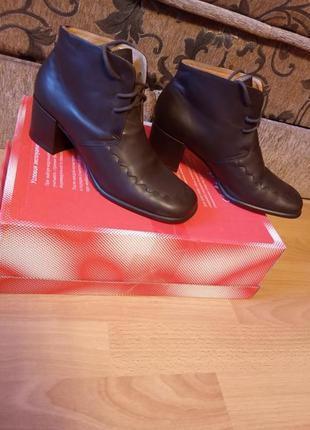 Италия,кожаные ботинки,ботиночки,ботильены,ботильоны,широкий каблук