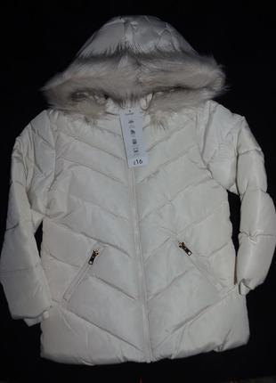 Куртка george удлиненная  парка пальто