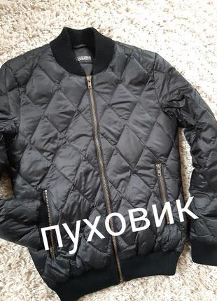 Стильный стеганный куртка/пуховик/бомбер, rockandblue, p. 34