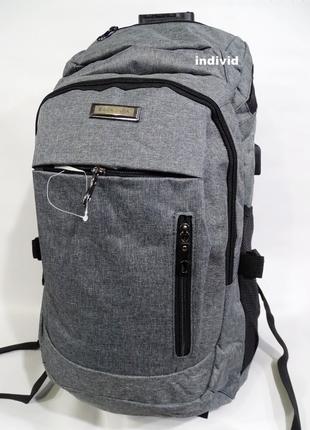 Мужской рюкзак спортивный дорожный c j3 с usb антивор. выбор. сумка код замок. портфель