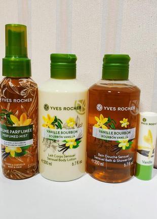 Набір бурбонська ваніль ив роше yves rocher