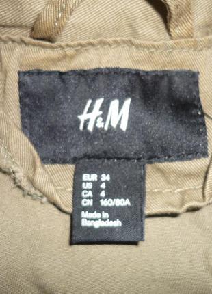 Куртка, ветровка h&m p.xs-s5