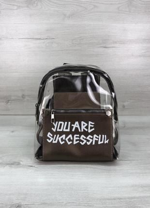 Силиконовый прозрачный рюкзак бронзовый