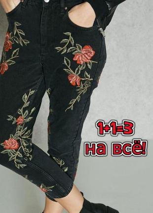 🎁1+1=3 плотные зауженные узкие мом mom джинсы с высокой посадкой topshop, размер 44 - 461 фото
