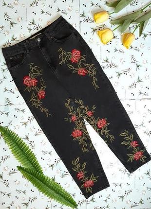 🎁1+1=3 плотные зауженные узкие мом mom джинсы с высокой посадкой topshop, размер 44 - 469 фото