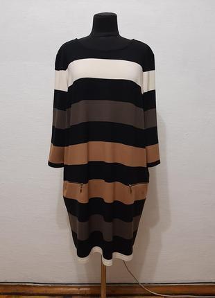 Стильное модное платье в полоску большого размера