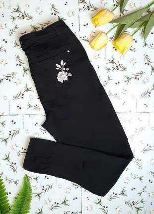 🎁1+1=3 черные зауженные узкие черные джинсы с высокой посадкой peacocks, размер 50 - 521 фото