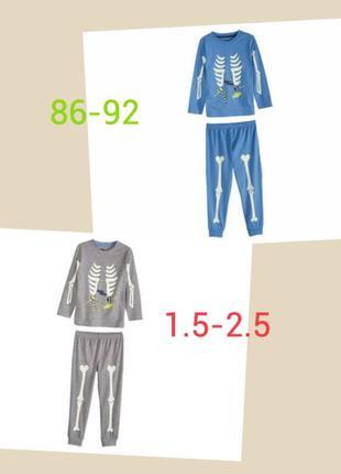 Котоновая пижама скелет светится 86-92