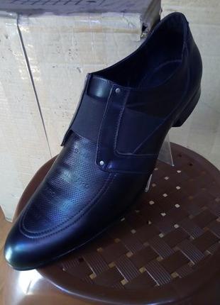 Туфли натуральная кожа, классические, качественные на резинке