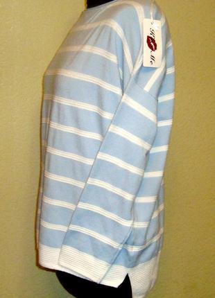Стильный, нежный, качественный свитер, кофта! р. 48- 52
