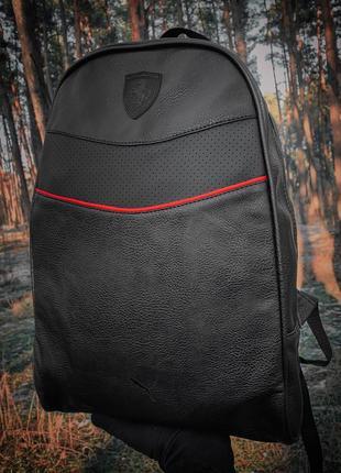 Новый классный стильный рюкзак pu кожа шикарный подарок / городской / сумка