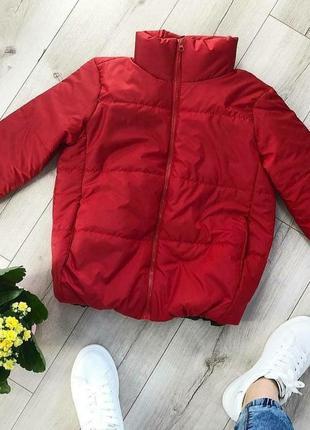 Дутая курточка