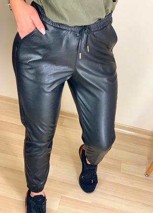 Трендовые штаны джоггеры из экокожи