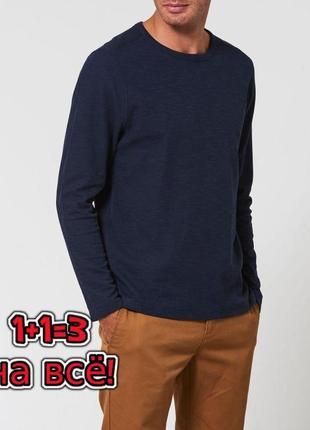 🎁1+1=3 фирменный синий свитер лонгслив с нагрудным карманом next, размер 44 - 46