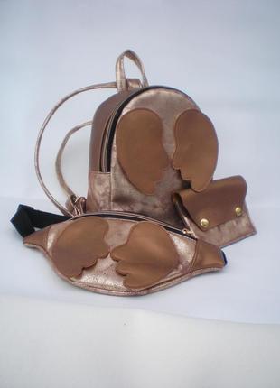 """Комплект 3в1!!! рюкзак, поясная сумка (бананка) + кошелечек """"бронзовые крылья"""" handmade"""