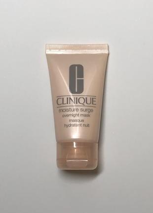Ночная маска для лица clinique moisture surge 30 мл.