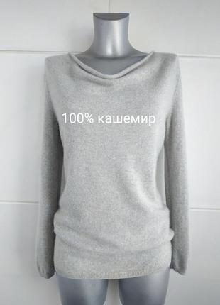 Кашемировый свитер (100% кашемир) esprit серого цвета