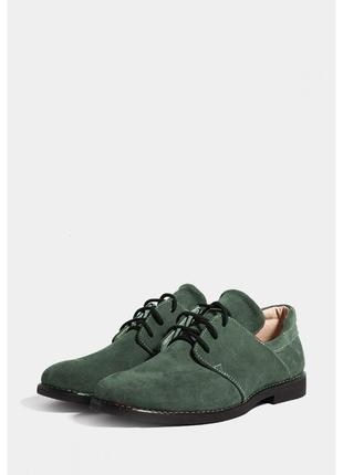 Женские замшевые туфли оксфорды