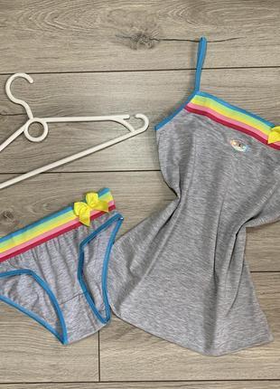 Пижама, комплект, домашняя одежда, одежда для дома и сна
