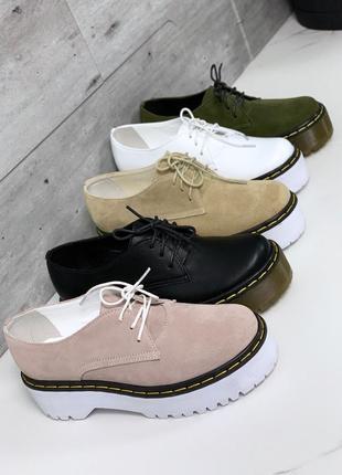 Замшевые пудровые туфли на платформе,пудровые закрытые туфли из натуральной замши