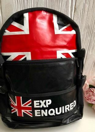 Рюкзак большой для подростков