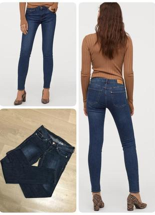 Джинсы super skinny super low h&m