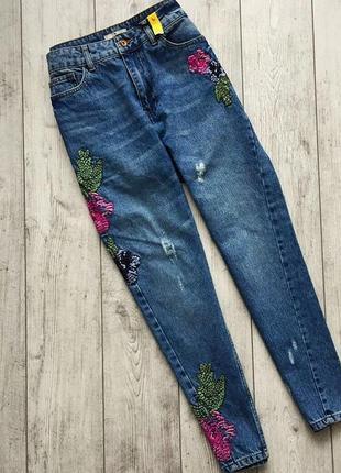 Крутяцкие джинсы с вышивкой